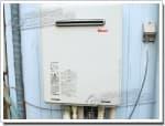 リンナイのガス給湯器に交換TP-816RSAW→RUF-A2005SAW(A)