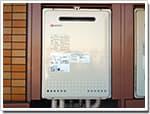 ノーリツのガス給湯器に交換GT-1600AWX→GT-1650AWX BL