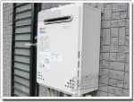 ノーリツのガス給湯器に交換GT-2422SAWX→GT-C2452AWX-2 BL