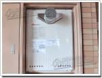 ノーリツのガス給湯器に交換GT-2400SAW-T→GT-2450SAWX-T-2 BL