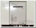 GT-1600SAWからRUF-A1615SAW(A)に交換