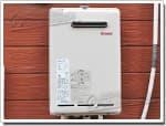 リンナイのガス給湯器に交換GQ-1637WE→RUX-A1611W-E
