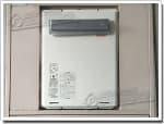 YRUF-V2001SAWからRUF-A2005SAW(A)に交換