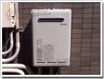 リンナイのガス給湯器に交換RGH20CF5-S→RUX-A2010W-E