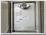 ノーリツのガス給湯器に交換GT-2027SAWX-T-1→GT-2450AWX-T-2 BL