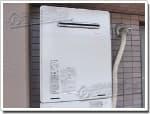 リンナイのガス給湯器に交換GT-2000AWX→RUF-A2005AW(A)