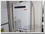 リンナイのガス給湯器に交換PH-20CWQ→RUX-A2010W-E