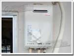 リンナイのガス給湯器に交換GQ-1612WE→RUX-A1611W-E