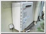 ノーリツのガス給湯器に交換GT-2022SAWX→GT-2050SAWX-2 BL