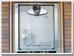 リンナイのガス給湯器に交換RGE24KS2-JNA→RUF-A2405SAT-L(A)
