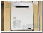 GT-2012SAWX-PSからRUF-A2005SAW(A)に交換