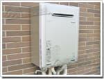 リンナイのガス給湯器に交換GJE-24T3→RUF-E2405AW(A)