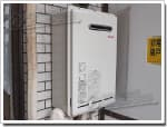 リンナイのガス給湯器に交換OUR-16F2→RUX-A1611W-E