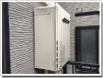 リンナイのガス給湯器に交換RGE24KS2-S3→RUF-A2405SAW(A)