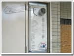 リンナイのガス給湯器に交換OURB-1601DSA-T→RUF-VS1615SAT-80