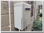 リンナイのガス給湯器に交換RUF-1616SAW→RUF-A2005AW(A)