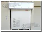 GTH-162AW-LからRUF-A2405AW(A)に交換