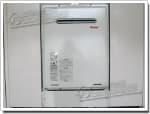 リンナイのガス給湯器に交換AT-366RSA-AQ→RUF-A2405SAW(A)