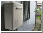 リンナイのガス給湯器に交換T-208SAW→RUF-A2005SAW(A)