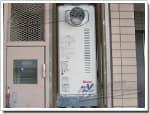 OURB-2051SAQ-TからRUF-VS2005SATに交換