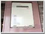 リンナイのガス給湯器に交換OURB-2050SAQ→RUF-A2005SAW(A)