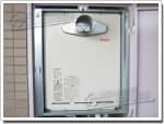 リンナイのガス給湯器に交換PH-20AWD→RUF-A2005AT(A)