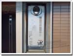 リンナイのガス給湯器に交換OURB-2051SAQ-T→RUF-VS2005SAT