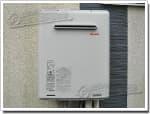 リンナイのガス給湯器に交換RUF-A2400AW→RUF-A2405AW(A)