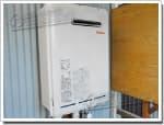 リンナイのガス給湯器に交換GQ-2017WXA→RUX-A1611W-E