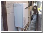 リンナイのガス給湯器に交換RUF-V2001SAW→RUF-A2005SAW(A)
