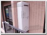 リンナイのガス給湯器に交換TP-SP166SZR→RUF-A2005SAW(A)