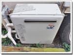 リンナイのガス給湯器に交換GX-204AR-1→RUF-A2003SAG(A)