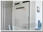リンナイのガス給湯器に交換RUF-V1610SAW-1→RUF-A2005SAW(A)