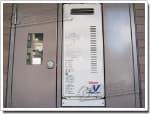 リンナイのガス給湯器に交換OURB-2051SAQ→RUF-VS2005AW