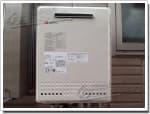 ノーリツのガス給湯器に交換GT-2428SAWX→GT-2450SAWX-2 BL