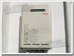 リンナイのガス給湯器に交換GQ-103W→RUX-A1611W-E