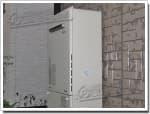 リンナイのガス給湯器に交換GT-2027AWX→RUF-A2405AW(A)