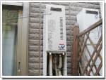 リンナイのガス給湯器に交換GX-201AWS-2→RUF-VS2005SAW