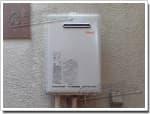 リンナイのガス給湯器に交換TP-SP161AZR→RUX-A1610W-E