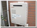 ノーリツのガス給湯器に交換T-164A→GT-1650SAWX BL